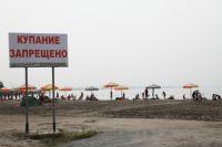 Пляж на озере Смолино в Челябинске.