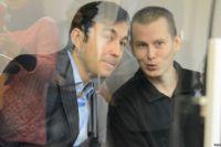 Ерофеев и Александров