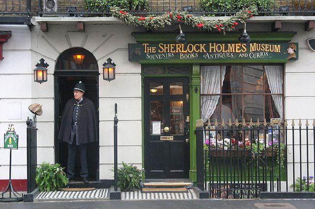 Музей Шерлока Холмса.