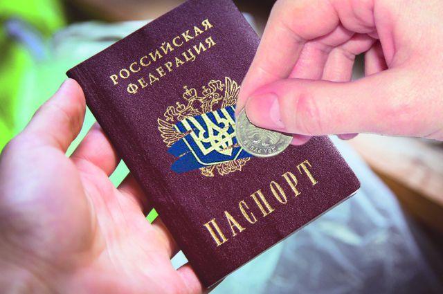 Регистрация в паспорте была поддельной