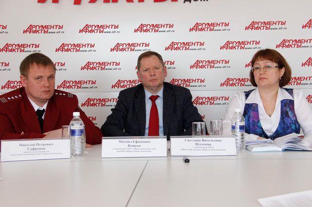 Николай Сафронов, Михаил Кощеев и Светлана Пугачева