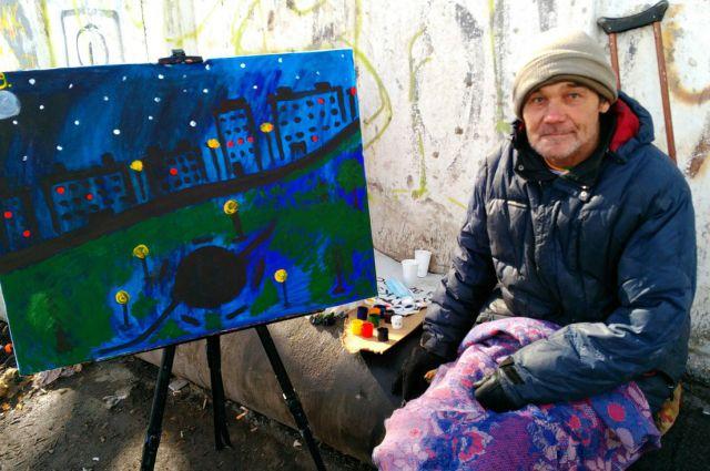Владимир Бывальцев рисует картины пальцами и мечтает, что вернётся к нормальной жизни.