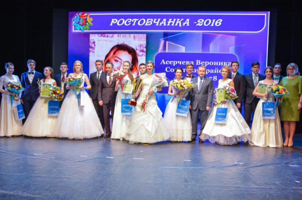 По итогам конкурса все финалистки были награждены кубками лауреата конкурса и ценными подарками.