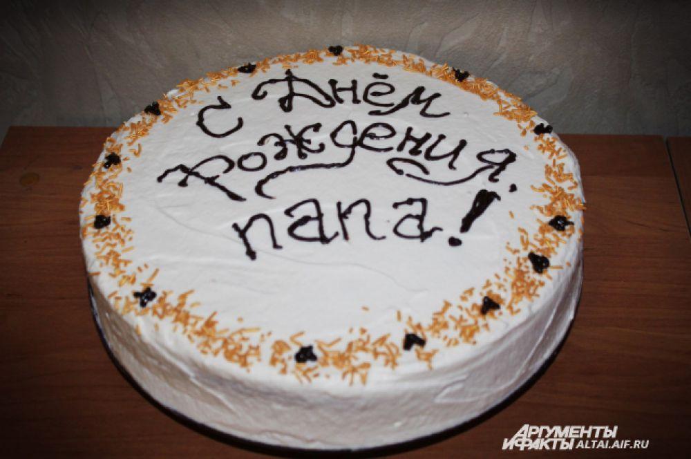Украшаем наш торт отложенными ранее персиками  и посыпками. Я сделала надпись при помощи растопленного шоколада, так как этот торт готовлю по случаю дня рождения.