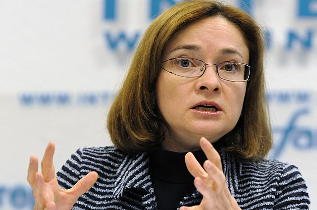 Председатель Центробанка РФ Эльвира Набиуллина