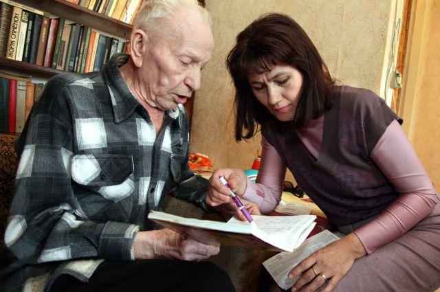 180 рублей компенсируют одинокому пенсионеру 70 лет.