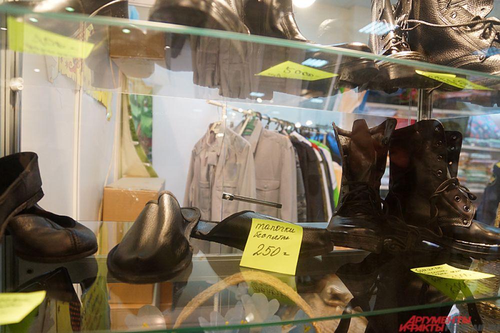 Модные тапочки-ботинки из кожи обойдутся в 250 рублей.