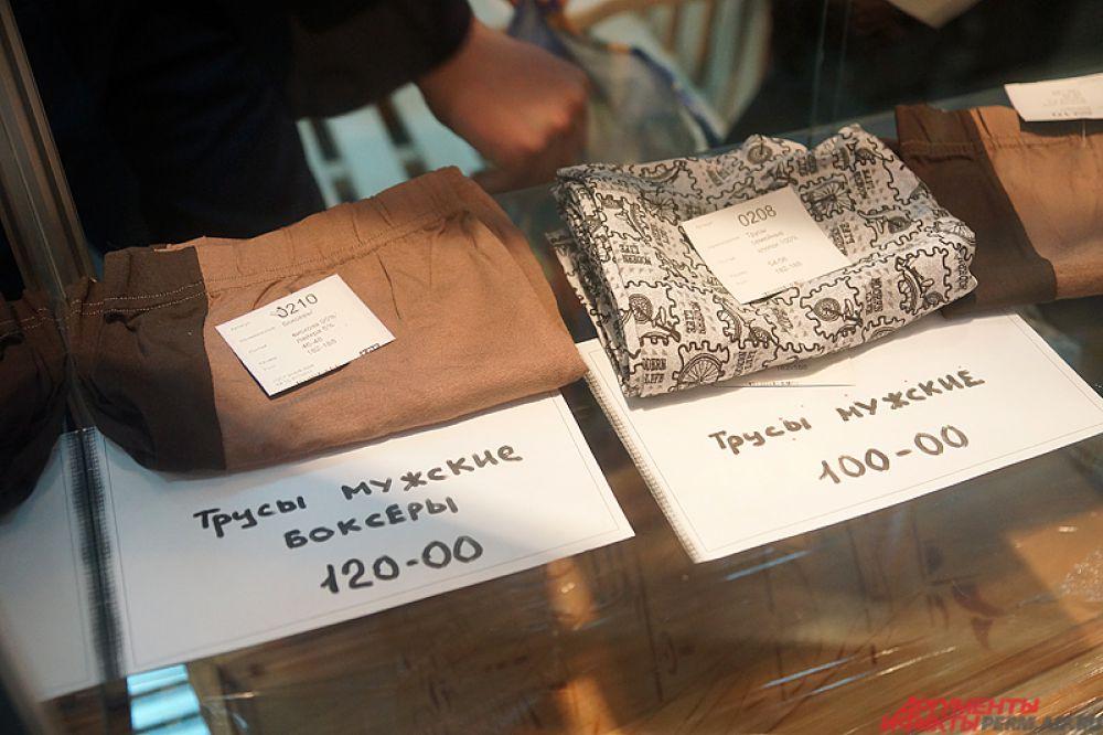 Мужские трусы - от 100 рублей.