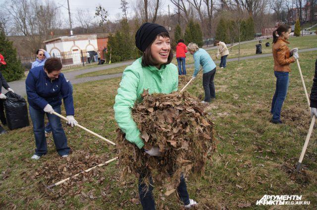В апреле калининградцев пригласят на уборку скверов и парков.