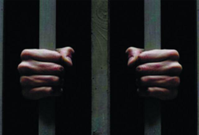 Преступнику грозит от 7 до 15 лет тюрьмы
