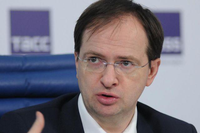 Владимир Мединский.