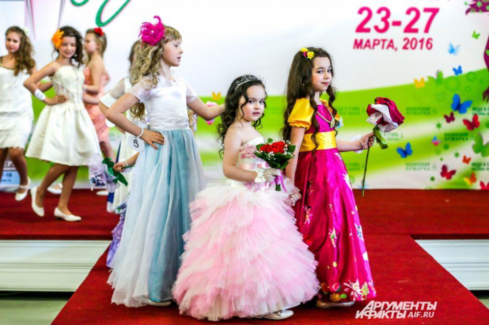 Наряд для маленькой принцессы