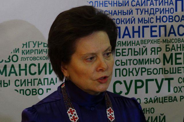 Наталья Комарова проверит выполнение  собственных  поручений встолице Югры