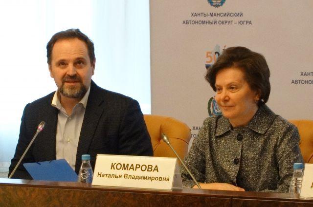 Сергей Донской и Наталья Комарова на совещании в Ханты-Мансийске.