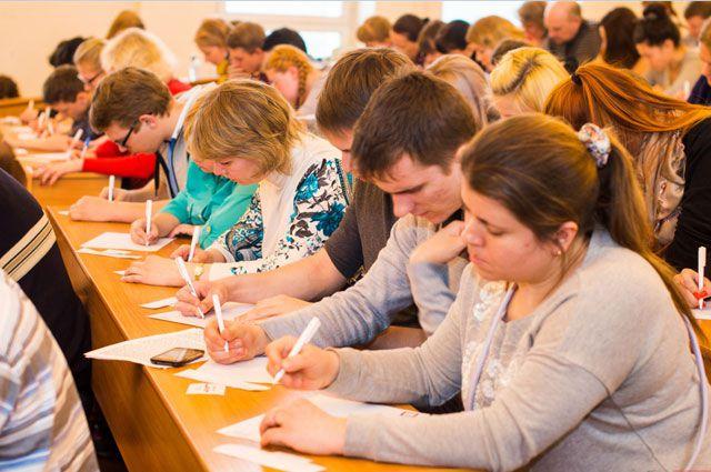 08:44  0 104   Тотальный диктант в Брянске напишут 16 апреляУчастие в мероприятии по традиции бесплатное