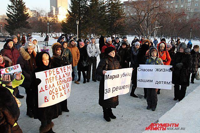 Пикет с требованиями честного расследования прошел и в Новосибирске