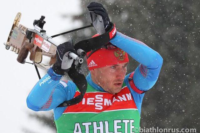 16:15  0 3   Масс-старт ЧР по биатлону тюменец Евгений Гараничев финишировал четвертымСпортсмен уступил лидеру 16,8