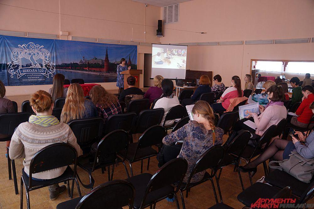 В рамках мероприятия состоялись мастер-классы и семинары, где специалисты рассказывали обо всех тонкостях работы с детьми-инвалидами.