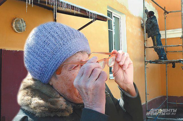 Москвичи старше 80 лет освобождены от взносов на капитальный ремонт.