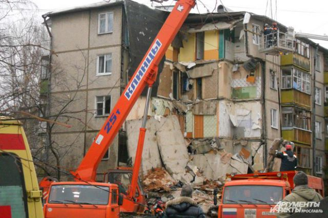 СКвынес представления руководству Ярославля после взрыва газа вжилом доме