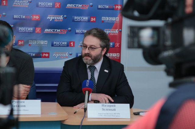Директор ГТРК «Нижний Новгород» Назарий Зеленый.
