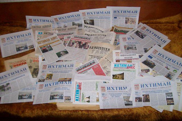 Газета, в которой публикуется Йордан Кирилов.