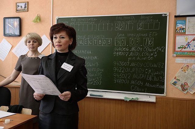 Преподаватели проводят инструктаж в классе перед началом единого государственного экзамена по обществознанию.