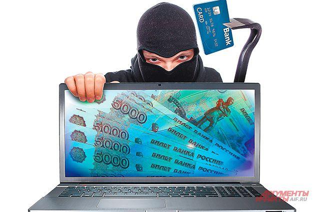 Банки без ответственности. Почему мошенники легко крадут деньги со счетов?
