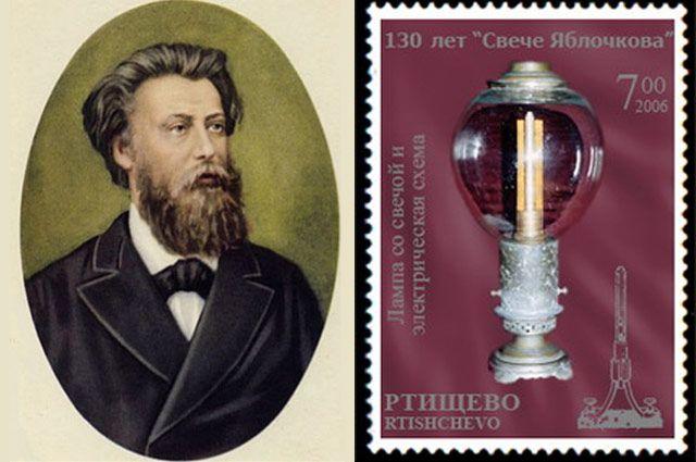 Называлось новое освещение просто и со вкусом — «Русский свет».