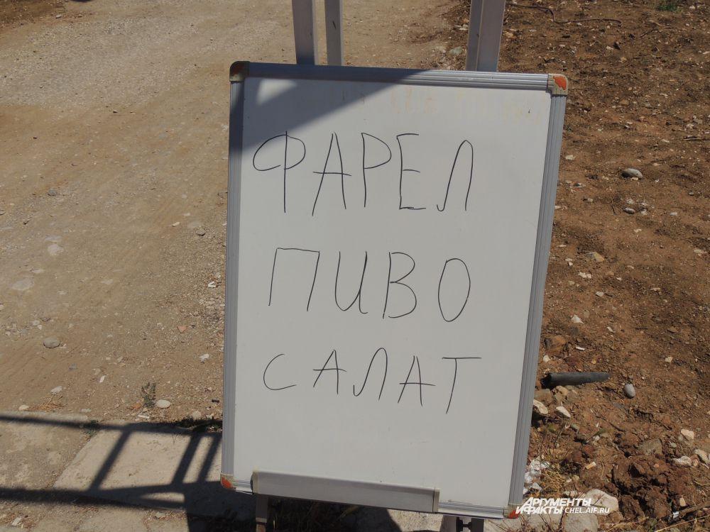 Что еще русскому туристу для счастья надо, подумал турецкий владелец кафе.