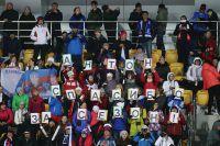 Спортсменам приятны не только слова поддержки, но и достойное поведение болельщиков на соревнованиях