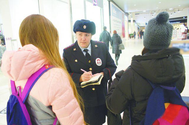 Полицейские постоянно находят несовершеннолетних нарушителей в крупных торговых центрах.