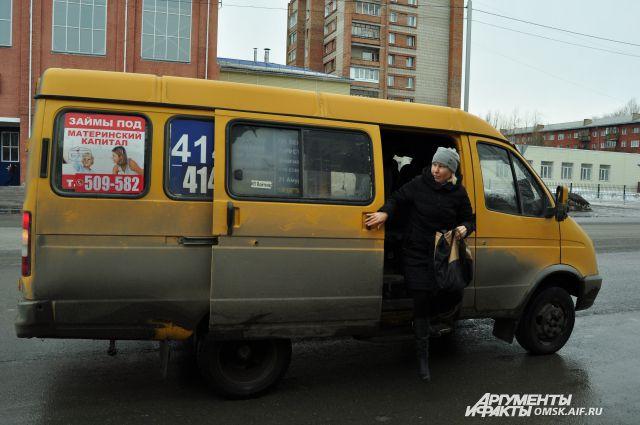 Проезд вмаршрутках Омска подорожает до25 руб.