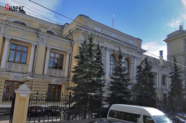 ЦБРФ ввел мораторий наудовлетворение требований кредиторов «ПЧРБ Банка»