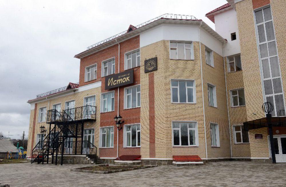 Далее делегация отправилась в «юбилейный» детский сад «Исток» на улице Марии Расковой.