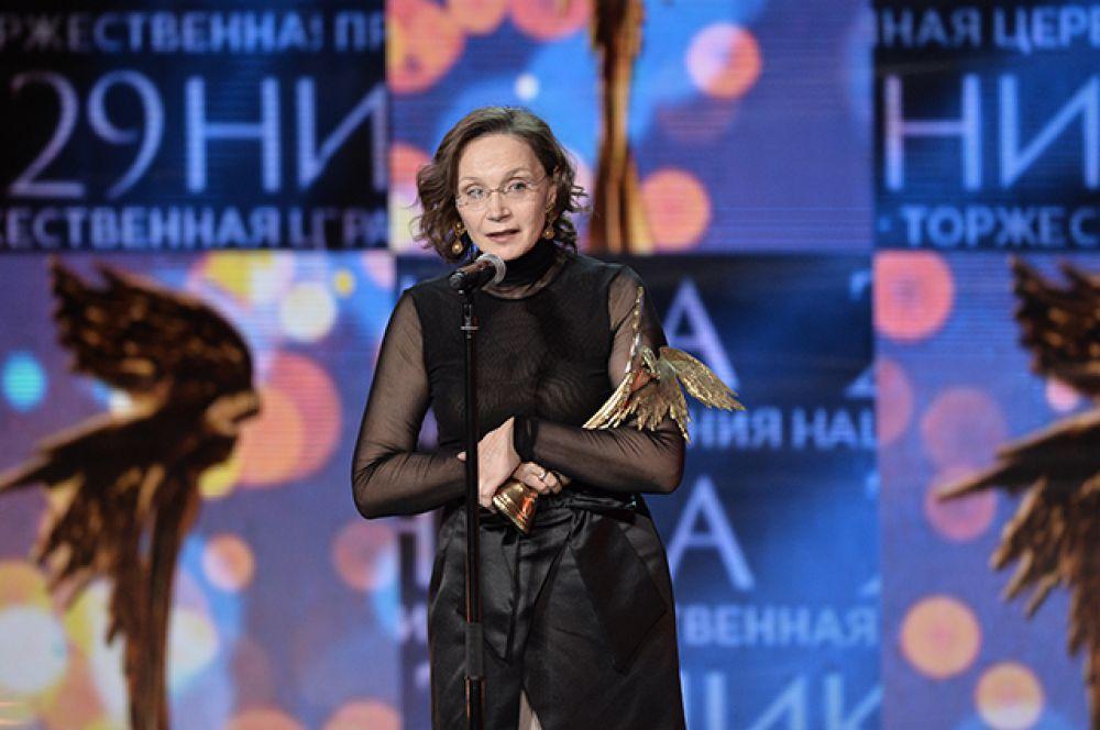 Лучшей актрисой стала Ирина Купченко, получившая премию за роль в фильме «Училка».