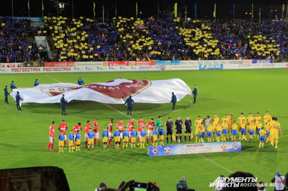 Перед выходом команд на игру зрители устроили перфоманс, подняв картонки желто-синего цвета, поддержав свою команду.
