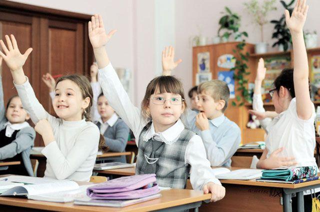 Нужно, чтобы в течение урока был задействован каждый ученик.
