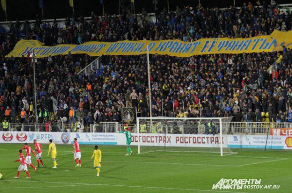 Фанаты «Ростова» благодарят футболистов баннером: «Историю пишут игроки, а хранят ее фанаты».
