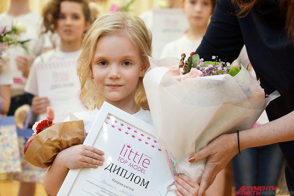 А в самой младшей категории главную награду взяла 5-летняя Валерия Забегайлова.