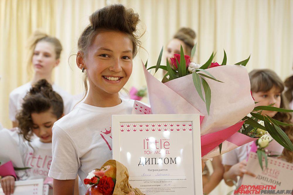 В старшей возрастной категории победу одержала Анна Левченко.