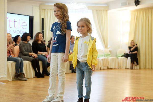 Всего в конкурсе участвовало порядка 30 девочек.