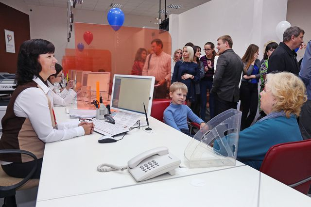 В Московском районе Калининграда откроется новый многофункциональный центр.