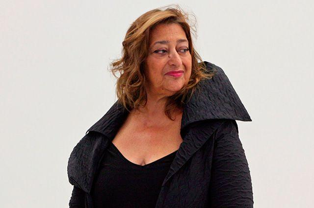 Заха Хадид.