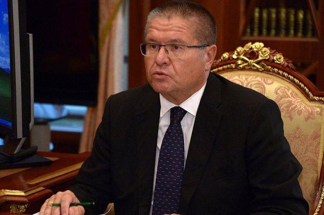 Улюкаев: экономика России с 2017 года выйдет на траекторию роста