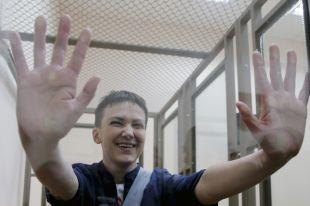 Гражданка Украины Надежда Савченко.