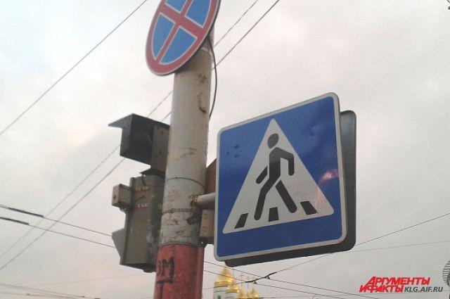 321 пешехода оштрафовали в Калининграде за игнорирование сигналов светофора.