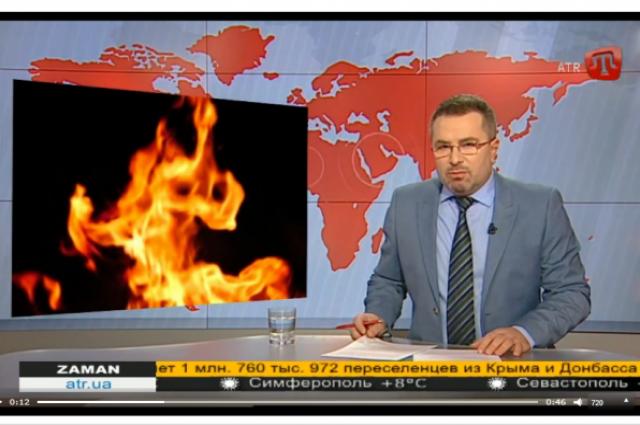 Выпуск новостей на телеканале АТР