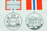 На медали изображены главные символы Омска.