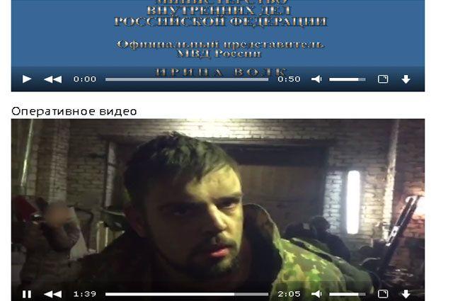 Стоп-кадр с оперативного видео